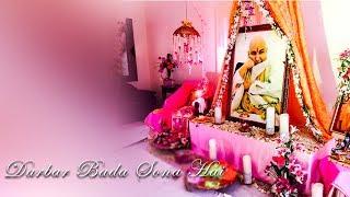 Darbar Bada Sona Hai- Siddharth Mohan  | HD AUDIO | JAI GURUJI