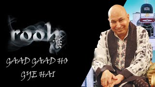 ROOH GAAD GAAD HO GYE HAI l Full Audio Bhajan | JAI GURUJI
