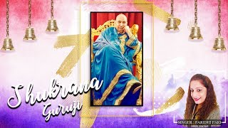 Shukrana Guruji | Paridhi Pari | Happy Birthday Guruji 2019 | Jai Guruji