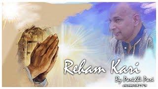 Reham kari    Paridhi Pari l Happy Guru Purnima 2019   JAI GURUJI