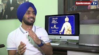 Film - The Black Prince unveil the hidden heroic character of Maharaja Duleep Singh