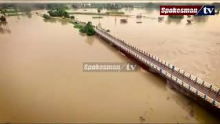 Flood in Howrah District Calcutta....Must Watch & Share