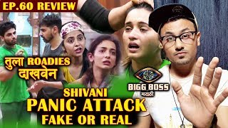 Shivani CRIES During Task FAKE Or REAL | Shiv-Aroh FIGHT | Bigg Boss Marathi 2 Ep.60 Review