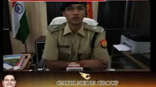 मेरठ : युवक ने एफबी पर किया पीएम मोदी के खिलाफ अभद्र पोस्ट,हुआ गिरफ्त्तार