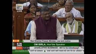Shri Ravi Shankar Prasad moves The Repealing and Amending Bill, 2019 in Lok Sabha