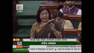 Smt. Meenakashi Lekhi on The Muslim Women (Protection of Rights on Marriage) Bill, 2019