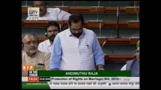 Shri Mukhtar Abbas Naqvi on The Muslim Women (Protection of Rights on Marriage) Bill, 2019