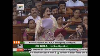 Smt. Kirron Anupam Kher on The Muslim Women (Protection of Rights on Marriage) Bill, 2019
