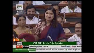 Smt. Poonam Mahajan on The Muslim Women (Protection of Rights on Marriage) Bill, 2019