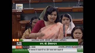 Smt. Aparajita Sarangi on The Muslim Women (Protection of Rights on Marriage) Bill, 2019