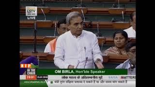 Shri Satpal Singh  raising 'Matters of Urgent Public Importance' in Lok Sabha : 25.07.2019