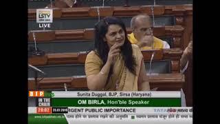 Smt. Sunita Duggal raising 'Matters of Urgent Public Importance' in Lok Sabha : 25.07.2019