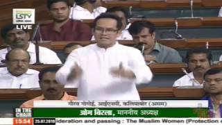 Gaurav Gogoi's Remarks | The Muslim Women (Protection of Rights on Marriage) Bill, 2019