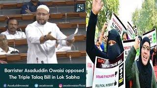 Asaduddin Owaisi On Triple Talaq Bill | Roars In Parliement | @ SACH MEWS