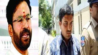 Kishan Reddy Ko Dhamki Dene Wala Hua Giraftar By Hyderabad Cyber Crime   @ SAH NEWS  