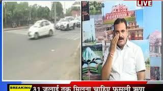 Khas Khabar | देश और प्रदेश की सरकारों के प्रयास भी नहीं रोक पा रहे सड़क हादसे