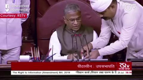 लोक सभा के बाद अब राज्य सभा से भी RTI संशोधन बिल पास हुआ, RTI कार्येकर्ताओ ने विरोध जताया