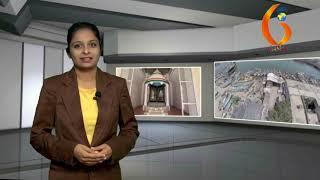 Gujarat News Porbandar 24 07 2019