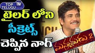 Nagarjuna Reveals Secrete Of Manmadudu 2 Movie Trailer Launch | TollyWood News | Top Telugu TV