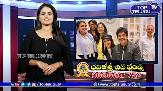 Manmadhudu 2 Trailer Reaction | Nagarjuna Akkineni | Bigg Boss Telugu 3 Updates | Top Telugu TV