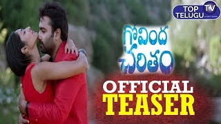 Govinda Chartham Movie Official Trailer | Nara Rohith | TollyWood News | Top Telugu TV