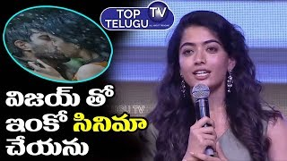 Rashmika Mandana Speech | Dear Comrade Movie Pre Release Event | TollyWood News | Top Telug TV