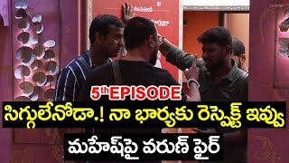Star Maa Bigg Boss Telugu Season 3 Episode 1 Updates | Nagarjuna