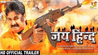 Jai Hind (जय हिन्द) - Official Trailer - Pawan Singh, Madhu Sharma - Superhit Bhojpuri Movie 2019