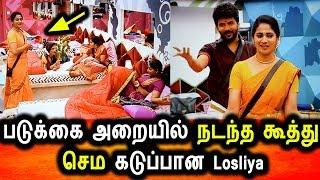 BIGG BOSS TAMIL 3|25th July 2019 Promo 3|DAY 32|Bigg Boss Tamil 3 LIve|Losliya Got Angry