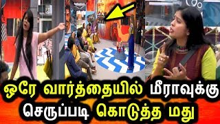 BIGG BOSS TAMIL 3|26th JULY 2019 PROMO 2|DAY 33|Bigg Boss Tamil 3 LIve|Meera Insulted By Madhumitha