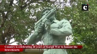 Kargil Vijay Diwas: Park dedicated to Indian soldiers constructed in Karnataka's Shivamogga