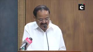 VP Venkaiah Naidu releases book titled 'New-Age Technology and Industrial Revolution 4.0'