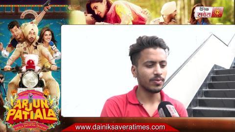 Arjun Patiala | Public Review | Diljit Dosanjh | Kriti Sanon | Varun Sharma | Dainik Savera