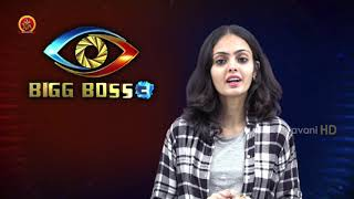 Contestants War in Biggboss House | BIGGBOSS 3 | Bhavani HD Movies |