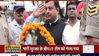 HIMACHAL के ऊना में BJP और पूर्व सैनिकों ने मनाया करगिल दिवस
