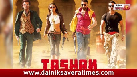 Akshay Kumar First Look Poster As Bachchan Pandey | Dainik Savera