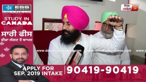 Exclusive Video Interview: Punjab के पानी पर राजनीती करने वालों को Simarjit Singh Bains की Advice