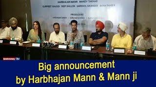 Big announcement by Harbhajan Mann & Mann ji