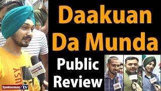 Dakuan Da Munda - Full Movie | Public Review 2018