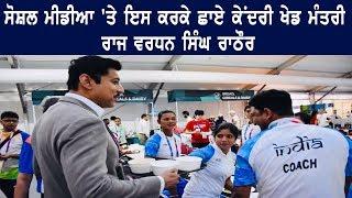 Sports Minister Rajyavardhan Singh Rathore Famous on Social Media