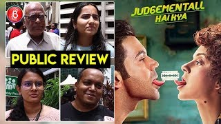 Judgementall Hai Kya | First Day First Show | Public Review | Kangana Ranaut