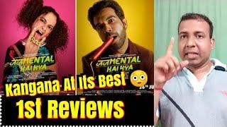 Judgemental Hai Kya 1st Reviews