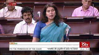 Ms. Saroj Pandey on Matters Raised With The Permission Of The Chair in Rajya Sabha :26.07.2019