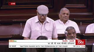 Dr. D. P. Vats on Matters Raised With The Permission Of The Chair in Rajya Sabha