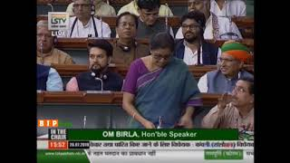 Smt. Nirmala Sitharaman's reply on The Companies (Amendment) Bill, 2019 in Lok Sabha