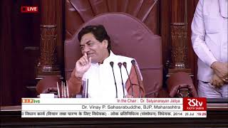 Dr. Vinay P. Sahasrabuddhe on The Representation of the People (Amendment) Bill, 2014 in Rajya Sabha