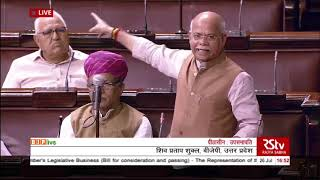 Shri Shiv Pratap Shukla on The Representation of the People (Amendment) Bill, 2014