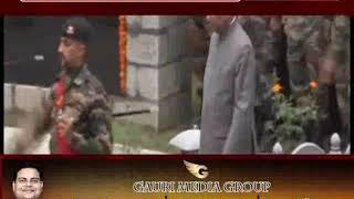 कारगिल विजय दिवस : राष्ट्रपति कोविंद ने किया नमन