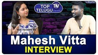 Comedian Mahesh Vitta Exclusive Interview | Bigg Boss Telugu Season 3 Star Maa | Top Telugu TV