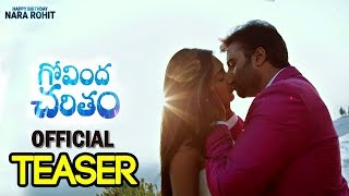 Govinda Charitham Movie Teaser | Happy Birthday Nara Rohit | Latest Telugu Trailers2019